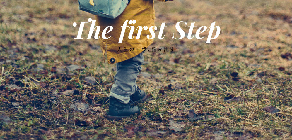 _FIRST STEP