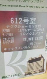 2e67e5ec.jpg