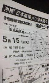 87eee32e.jpg