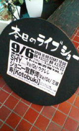 bf6b0def.jpg