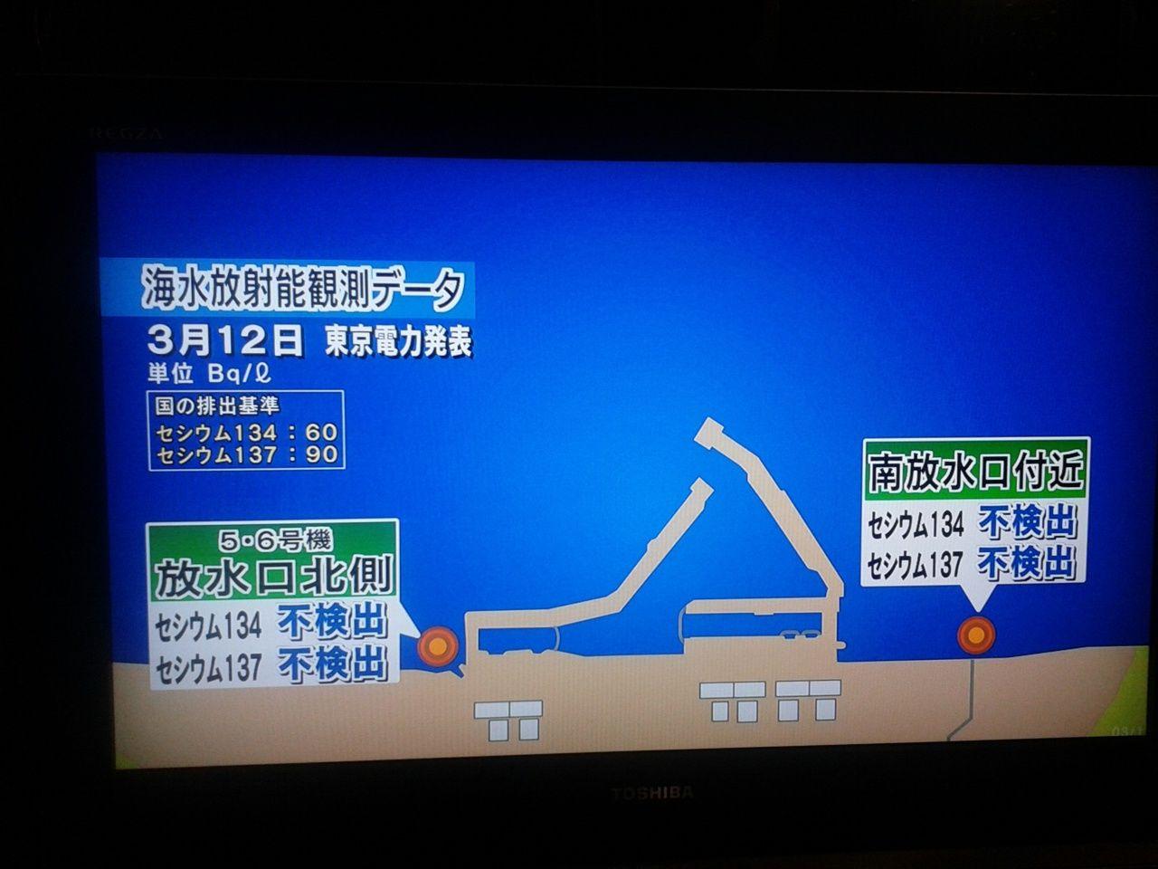 jpg福島