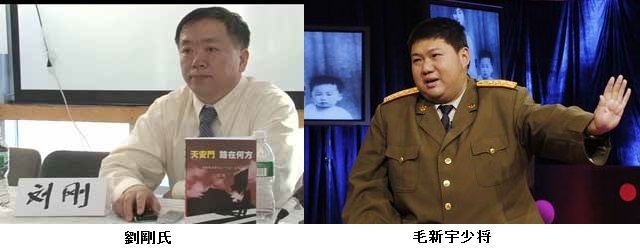 薄煕来を支持する新政党「中国至憲党」は革命勢力になり得るか ...