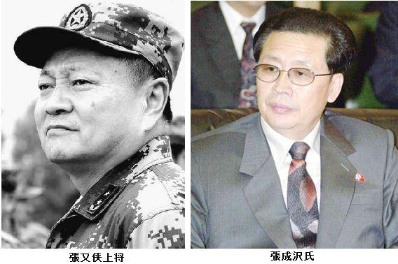 中国大分裂と瀋陽軍区 : 日比野庵 新館