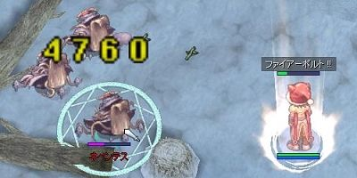 screenSigrun002(1)