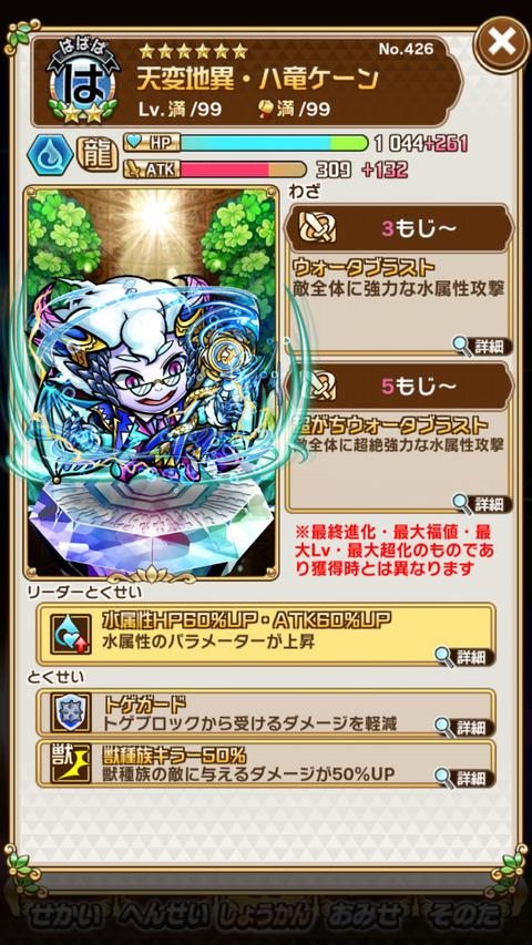 Screenshot_2018-04-22-21-54-48