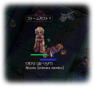 床ぺろPT02