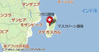マダガスカル島