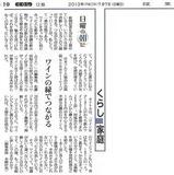 jp_20130707_124921_001