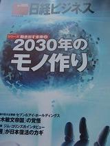 DSCF0215