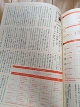 IMG_9113[1]