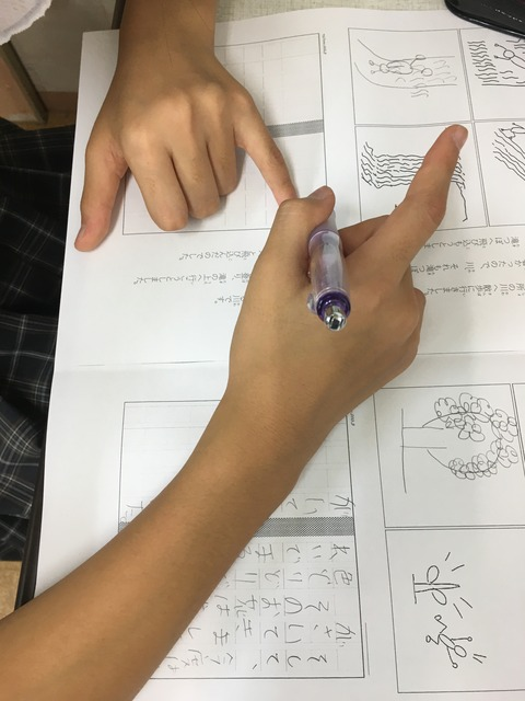 四コマ学習風景01