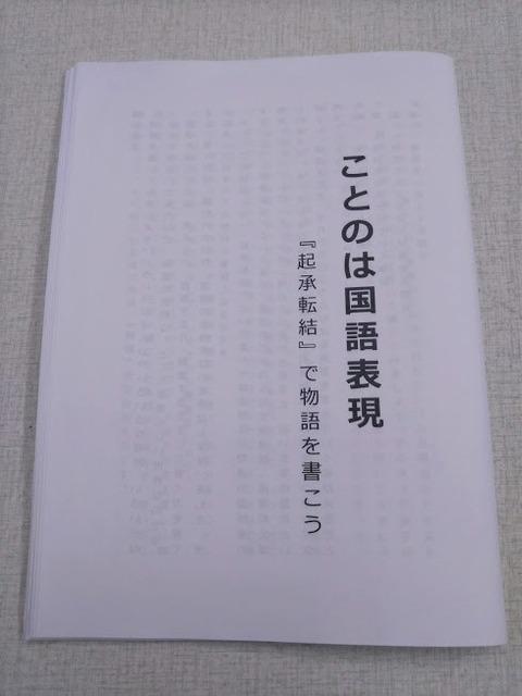 DSC_1467[1]