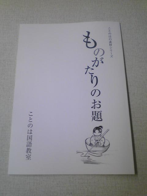 Image208[1]