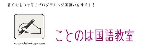 公式サイトロゴ入りヘッド_page-0001-crop