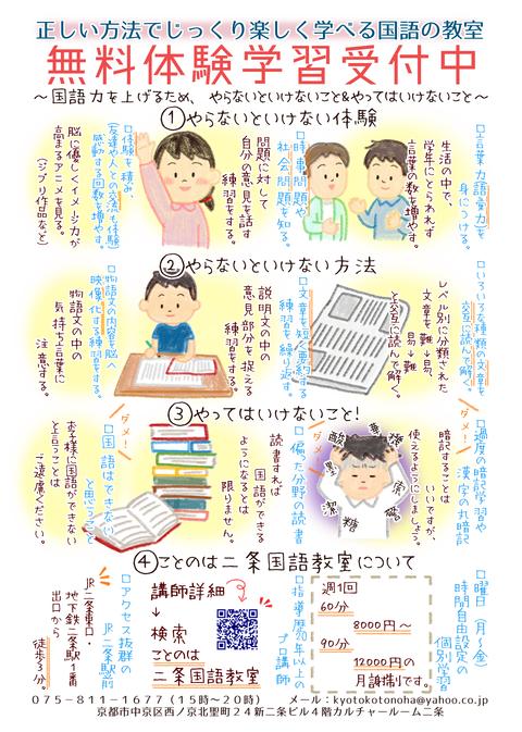 Hamada Kotaro讒連4繝√Λ繧キ01