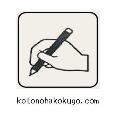 新ロゴ文字ロゴ (1)