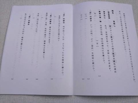 DSC_1468[1]