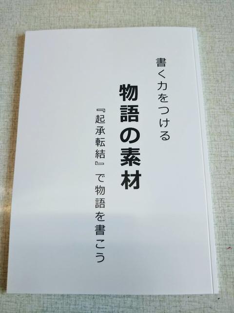 DSC_1533[2]