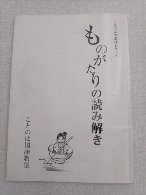 DSC_1434[1]