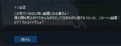 mabinogi_2016_10_19_045