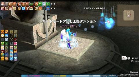 mabinogi_2017_11_05_008