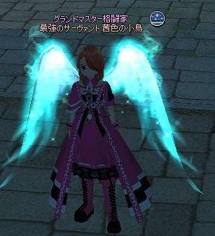 mabinogi_2017_09_29_022