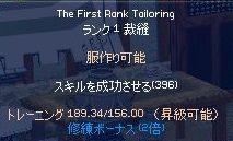 mabinogi_2017_12_02_019