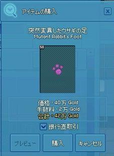 mabinogi_2017_04_05_006