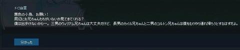 mabinogi_2016_10_19_071