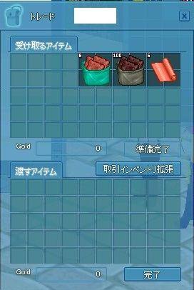 mabinogi_2017_11_20_001