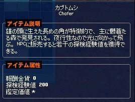 mabinogi_2017_03_23_005
