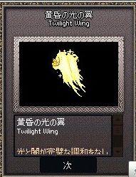 mabinogi_2017_10_04_014