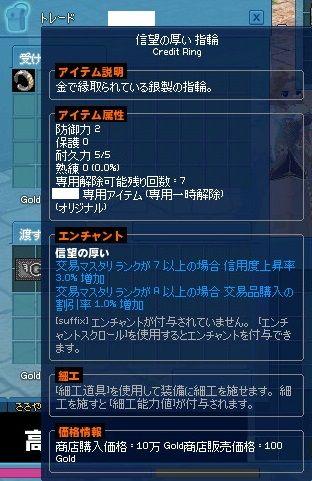 mabinogi_2017_03_13_004