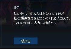 mabinogi_2017_10_08_054