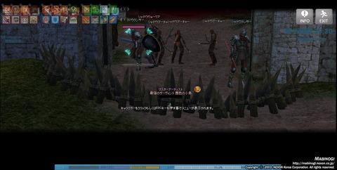 mabinogi_2016_07_16_004