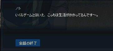 mabinogi_2016_07_01_005