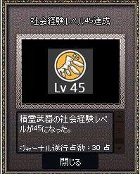 mabinogi_2017_11_15_029