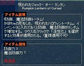 mabinogi_2017_11_21_017