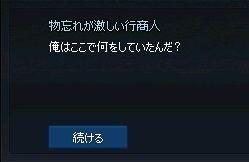 mabinogi_2016_10_16_006