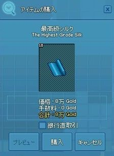mabinogi_2017_11_27_009