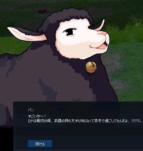 mabinogi_2017_09_27_026