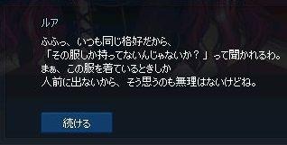 mabinogi_2017_10_08_040