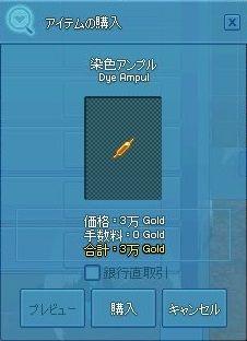 mabinogi_2017_10_15_004