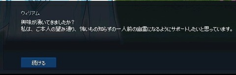 mabinogi_2016_10_19_094