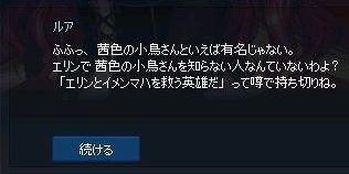mabinogi_2017_10_08_023