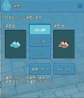 mabinogi_2017_05_12_003