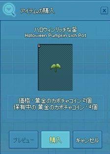 mabinogi_2017_11_21_056