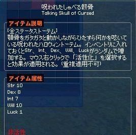 mabinogi_2017_11_21_042