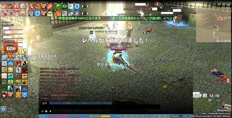 mabinogi_2016_07_10_005