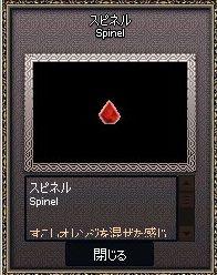 mabinogi_2017_05_09_004
